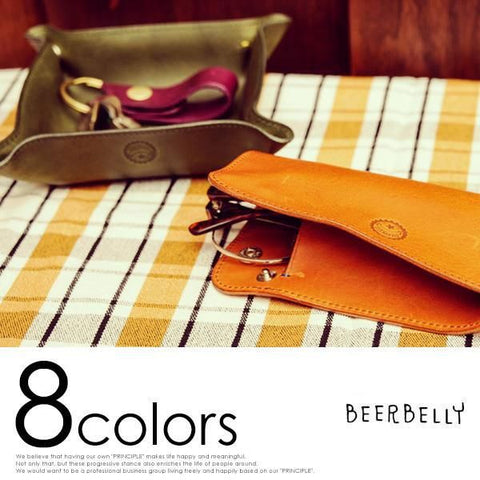 Berrbelly glasses leather case, leather travel tray