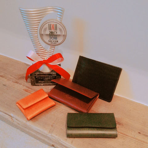lemma kobe selection award winning leather gift