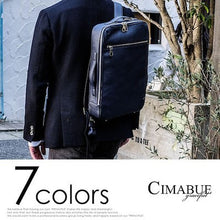 Load image into Gallery viewer, Cimabue Backpack
