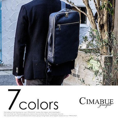 Cimabue Backpack
