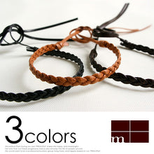 Load image into Gallery viewer, [M+] Leather Bracelet