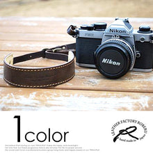 Load image into Gallery viewer, [ROBERU] <br> Handcrafted Leather <br> Camera Strap