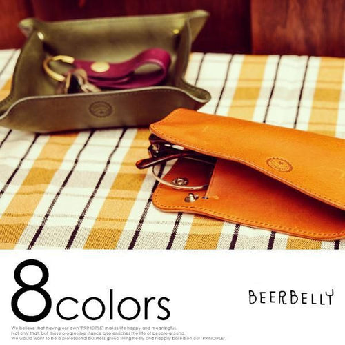 [Beerbelly]<br>Glasses leather case / tray