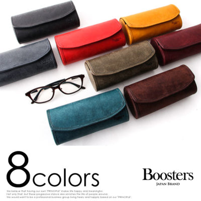 eyeglass case boosters