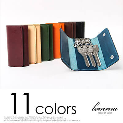 [LEMMA]<br>Buttero Leather Key Case