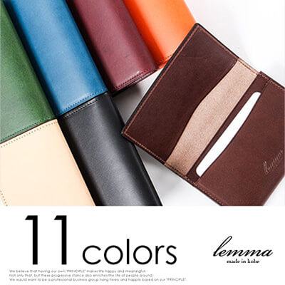 [LEMMA]<br>Buttero Leather Business Card Case