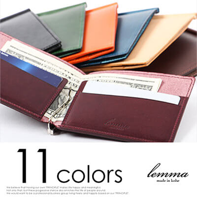 [LEMMA]<br>Leather Money Clip