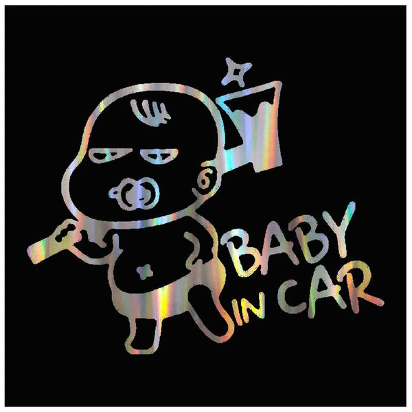 Baby in Car with Axe Car Decal - NeedIt.ca
