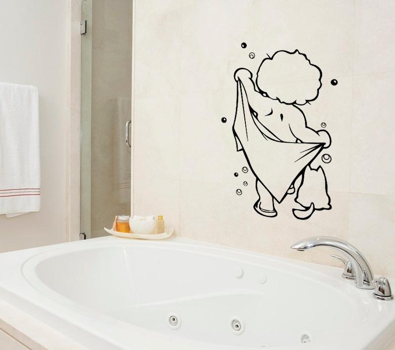 Kid is Bathing Shower Glass Door Wall Sticker - NeedIt.ca