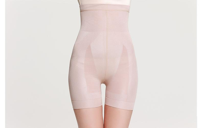 High Waist Body Shaper - NeedIt.ca