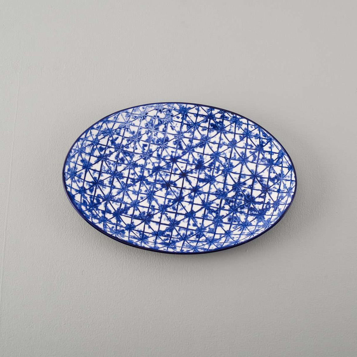 Mirage - Blue Patterned Dinner Plate 10""