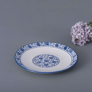 Vintage Blue and White Dinner Plate - 9""