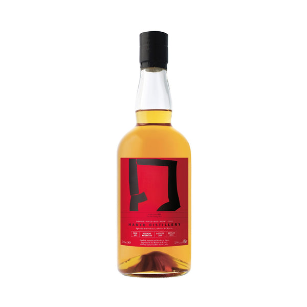 HANYU SINGLE 2000 / 2015 CASK 63