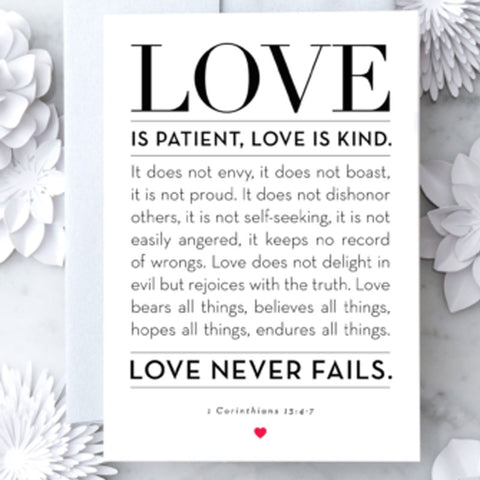 "Design with Heart-"" Love Is Patient"""