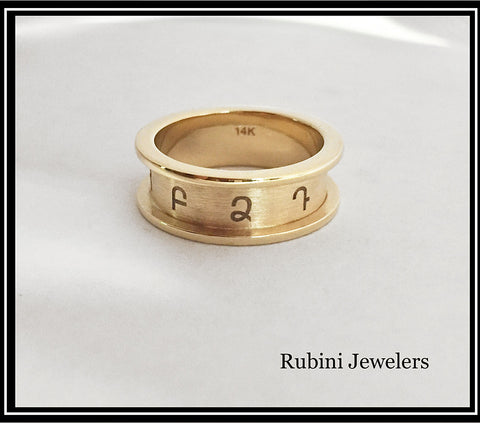 14kt yellow gold rimmed band engraved with Armenian characters, by Rubini Jewelers
