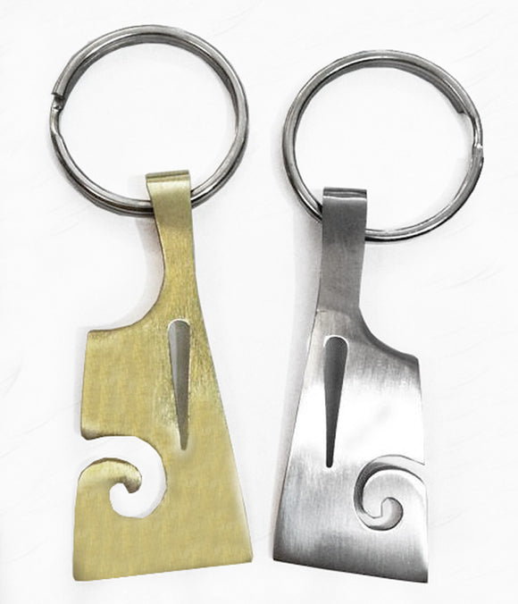 Rowing Hatchet Blade Keyring with Cut Out Swirl Design