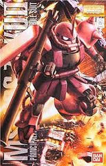 1:100 MS-06S ZAKU II (MG)