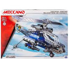TACTICAL COPTER (374 PARTS)