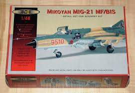 1:48 MIKOYAN MIG-21 MF/BIS DETAIL SET FOR ACADEMY