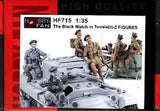 1:35 THE BLACK WATCH IN TUNISIA(II)- 2 FIGURES