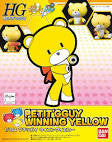 1:144 PETIT'GGUY WINNING YELLOW (HG)
