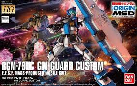 1:144 RGM-79HC GM GUARD CUSTOM E.F.S.F. MOBILE SUIT (HG)