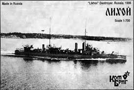 "1:700 ""LIKHOI"" DESTROYER, RUSSIA, 1906"