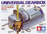 UNIVERSAL GEARBOX