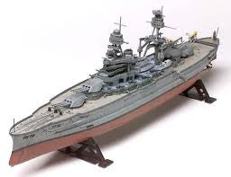 1:426 USS ARIZONA BATTLESHIP