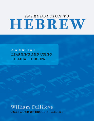 Introduction to Hebrew: A Guide for Learning and Using Biblical Hebrew