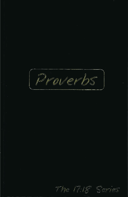 Proverbs: Journible - The 17:18 Series