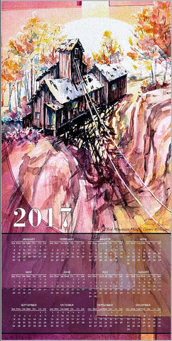 Calendar - Red Mountain Mine