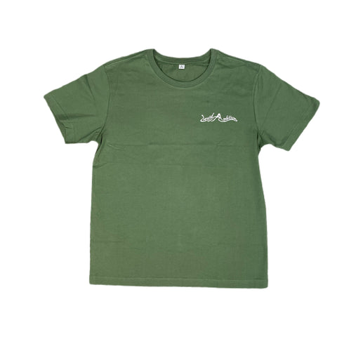 Adult Army Green Tee