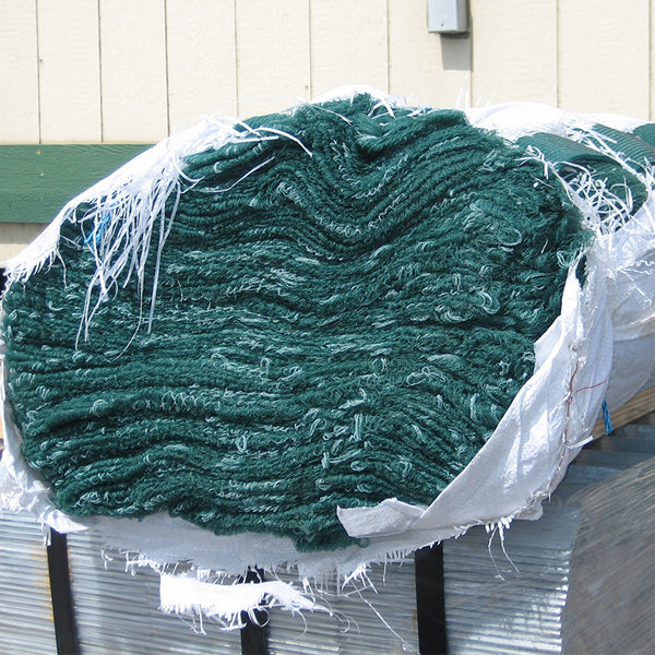 Woven Bird Netting - Wholesale