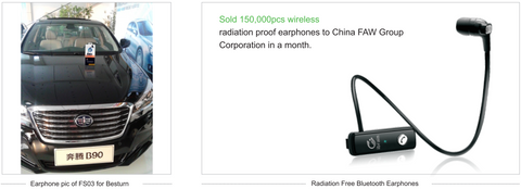 ibrain wireless radiation