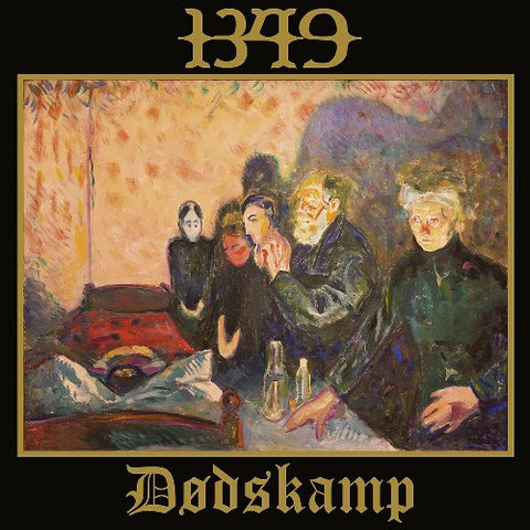 "1349 - Dødskamp 45RPM Vinyl 10"" - direct audio"