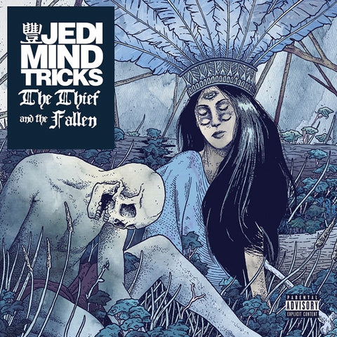 Jedi Mind Tricks - The Thief And The Fallen on Limited Edition Colored 2LP + Download - direct audio
