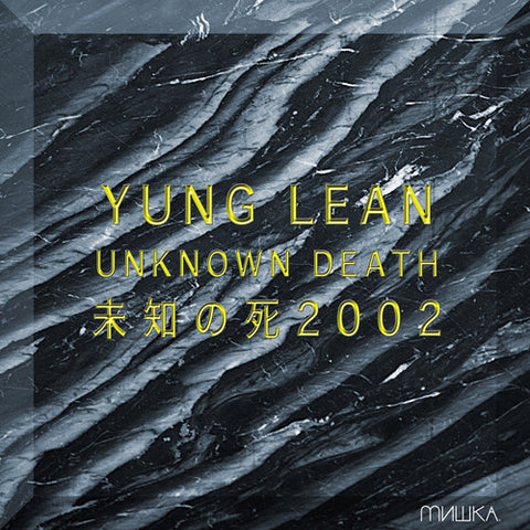 Yung Lean - Unknown Death 2002 Colored Vinyl LP