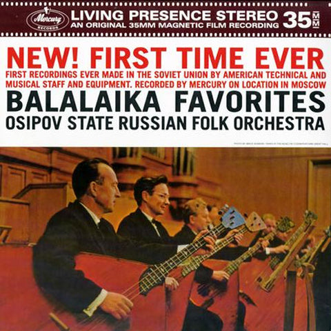 Osipov State Russian Folk Orchestra - Balalaika Favorites 180g Vinyl LP (Out Of Stock) - direct audio