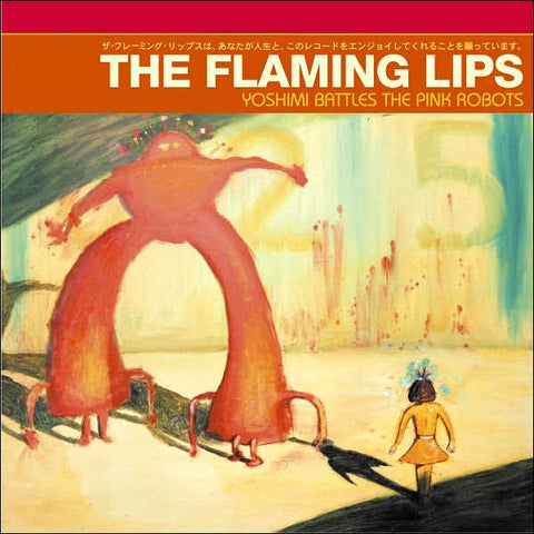 The Flaming Lips - Yoshimi Battles The Pink Robots Vinyl LP (Out Of Stock) Pre-order - direct audio