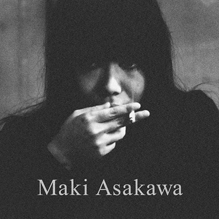 Maki Asakawa - Maki Asakawa Vinyl 2LP - direct audio