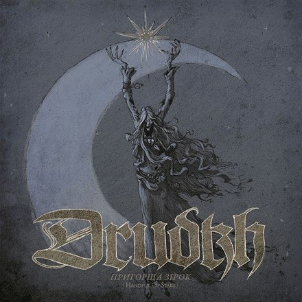Drudkh - Handful of Stars Colored Vinyl LP (Out Of Stock) - direct audio