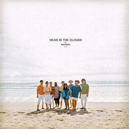 88rising - Head in the back Clouds Vinyl 2LP (Out Of Stock) - direct audio