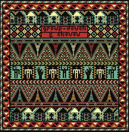 Group Doueh and Cheveu - Dakhla Sahara Session Vinyl LP (Awaiting Repress) - direct audio