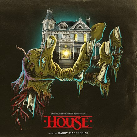Harry Manfredini - House 1 and 2: Original Motion Picture Soundtracks 180g Colored Vinyl 2LP - direct audio
