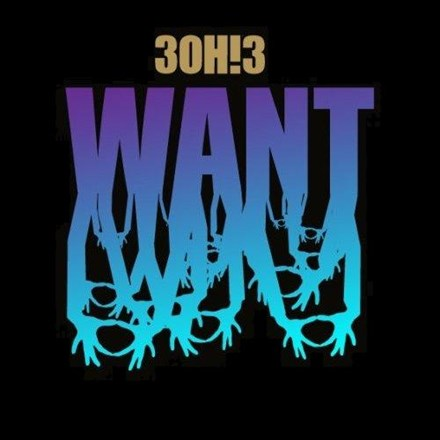 3OH!3 - Want: 10th Anniversary Deluxe Edition Vinyl LP