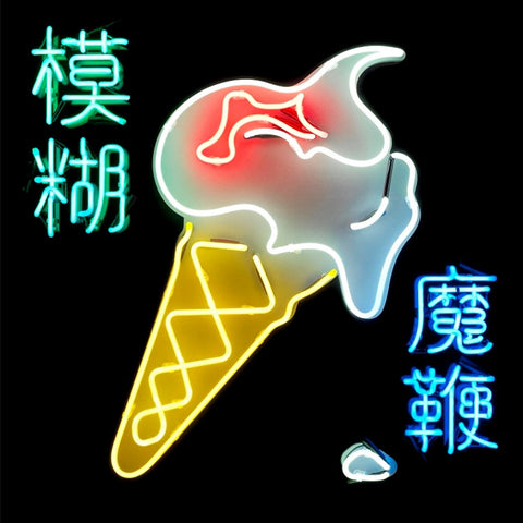 Blur - The Magic Whip on 180g 2LP + Download - direct audio