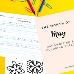 May Worksheet Printable