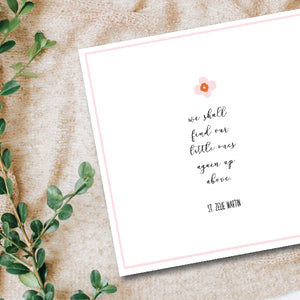 We Shall Find Our Little Ones | Printable