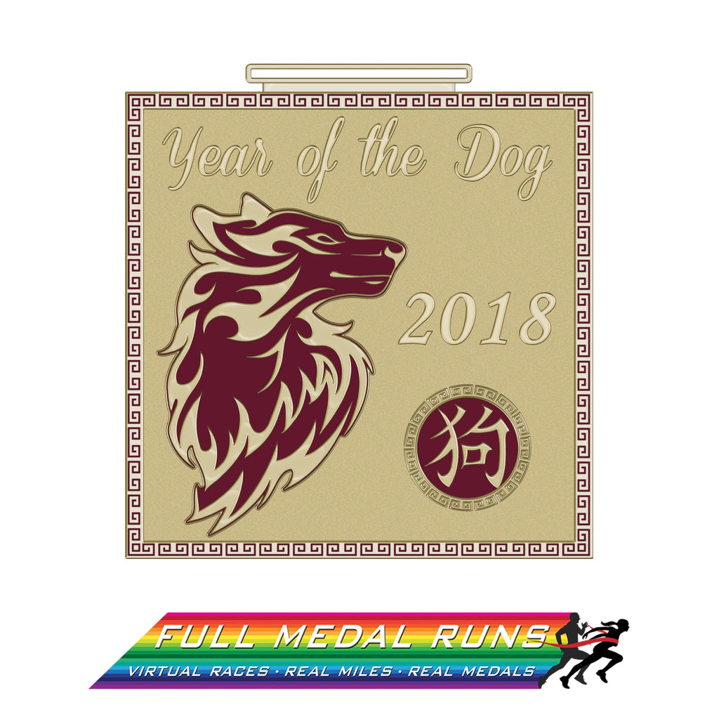 YEAR OF THE DOG CHALLENGE - 5K/10K/Half Marathon